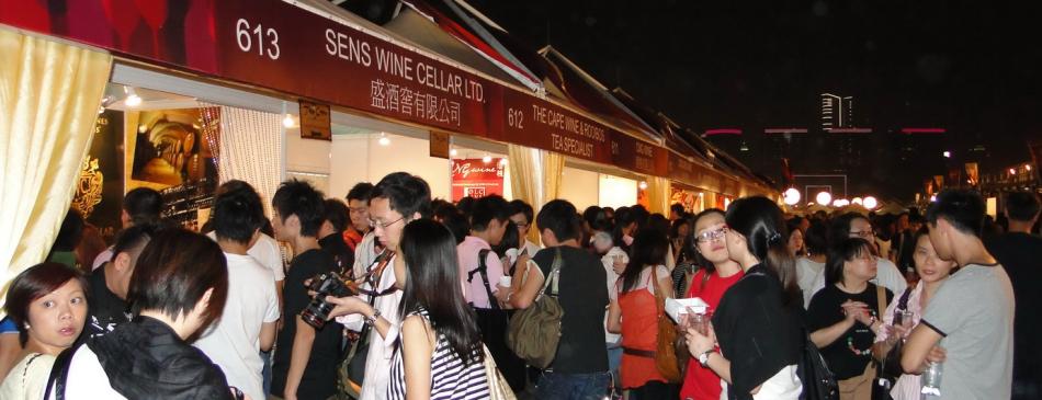 HK Wine And Dine B