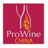ProWineChina Logo2