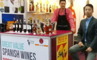 Hong Kong International Wine & Spirits Fair 2015