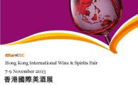 HKIWS Fair 2013 Logo