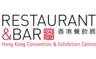 Restaurant And Bar Logo