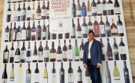 Decanter Shanghai Fine Wine Encounter 2019