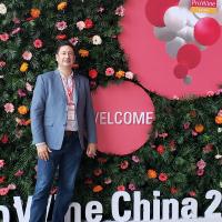 Prowine Shanghai 2019