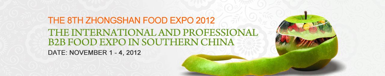 Zhongshan Foodexpo 2012