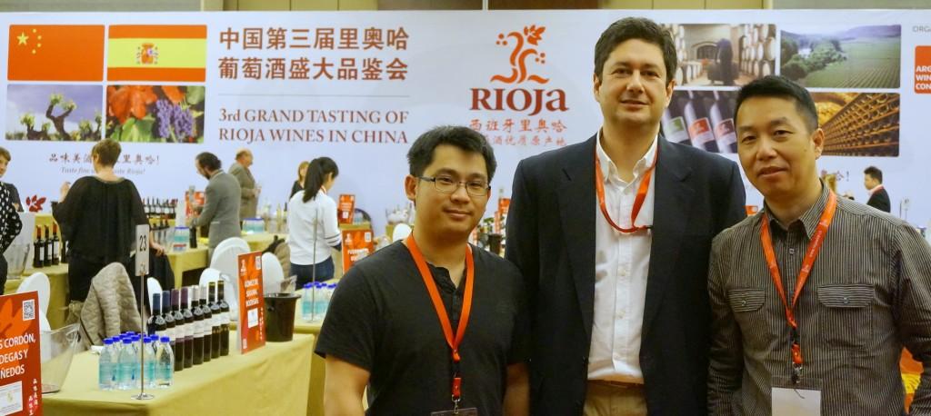 Salon Rioja Shanghai