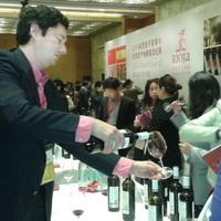 Salon Rioja Shenzhen