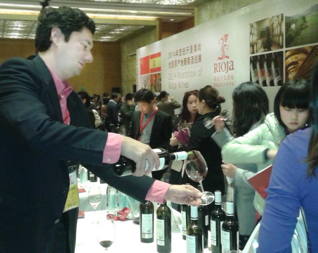 Salon Rioja Shenzhen 2014