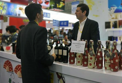 China Chengdu Food and Drinks Fair (CFDF)