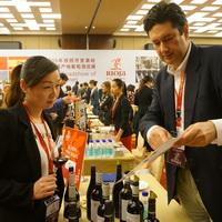 Salón del Vino de Rioja en China 2015