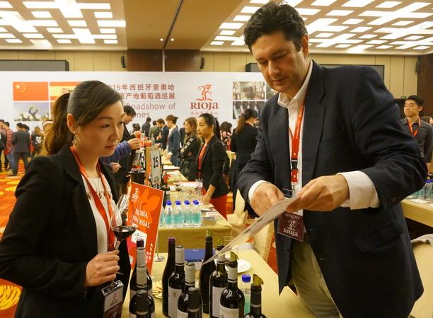 IV Salón del Vino de Rioja en China