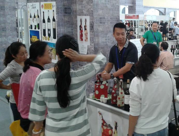 China (Guizhou) International Alcoholic Beverages Expo