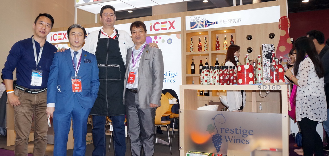 Interwine Guangzhou China Mayo 2016