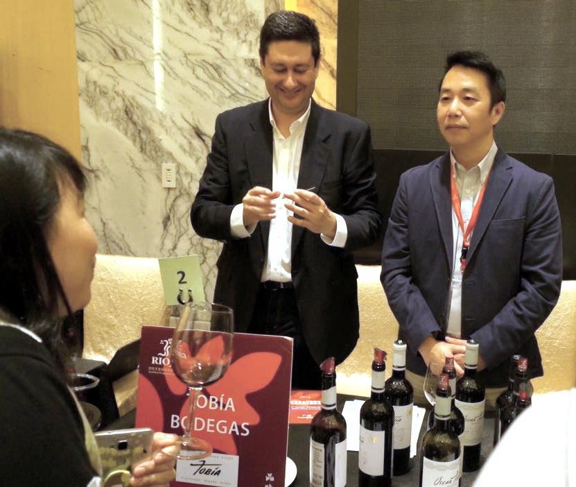 Salon Rioja Guangzhou Abril 2016