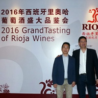 Salon Rioja Guangzhou Abril 2016 03 200x200