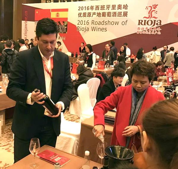 Salon Rioja China